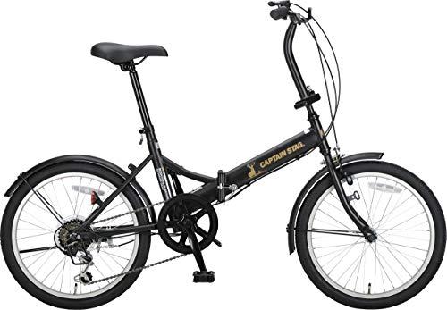 キャプテンスタッグ(CAPTAIN STAG) ナビー 20インチ 折りたたみ自転車 [シマノ6段変速 /前後泥よけ] 標準装備 FDB206 マットブラック YG-1295