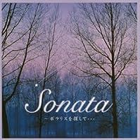 Sonata-Winter Classics by Sonata-Winter Classics (2004-10-06)