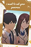 Composition Notebook I Want to Eat Your Pancreas: manga I Want to Eat Your Pancreas light novel anime notebook to write in, creating lists, gift for ... lover, birthdays, Christmas, anniversaries