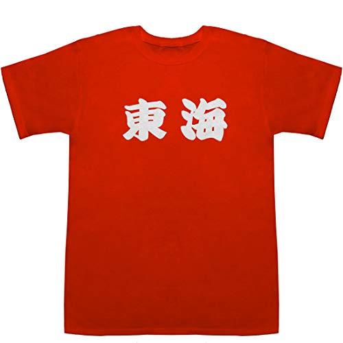 東海 とうかい T-shirts レッド L【東海 エクスプレスカード】【東海 営業時間】