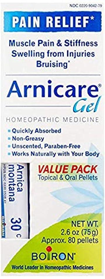 容疑者部族チューインガムBoiron Arnicare Gel Value Pack, 2.6 Ounce Gel + 80 Pellet Tube, Homeopathic Medicine for Pain Relief [並行輸入品]