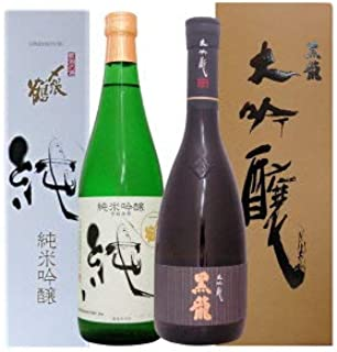 〆張鶴 純 純米吟醸・黒龍大吟醸720ml飲み比べ 福袋 限定