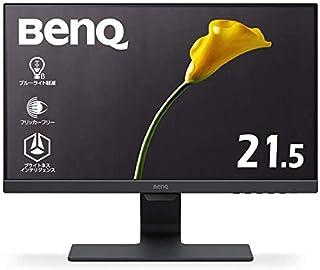 شاشة العين بينكيو GW2280 21.5 بوصة 1080 بكسل LED للعمل المنزلي مع تقنية السطوع التكيفي، بدون إطار، ضوء أزرق منخفض، بدون وم...