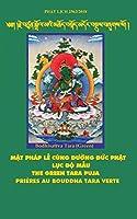 Mật pháp Lễ Cúng dường Đức Phật Lục Độ Mẫu - The Green Tara Puja