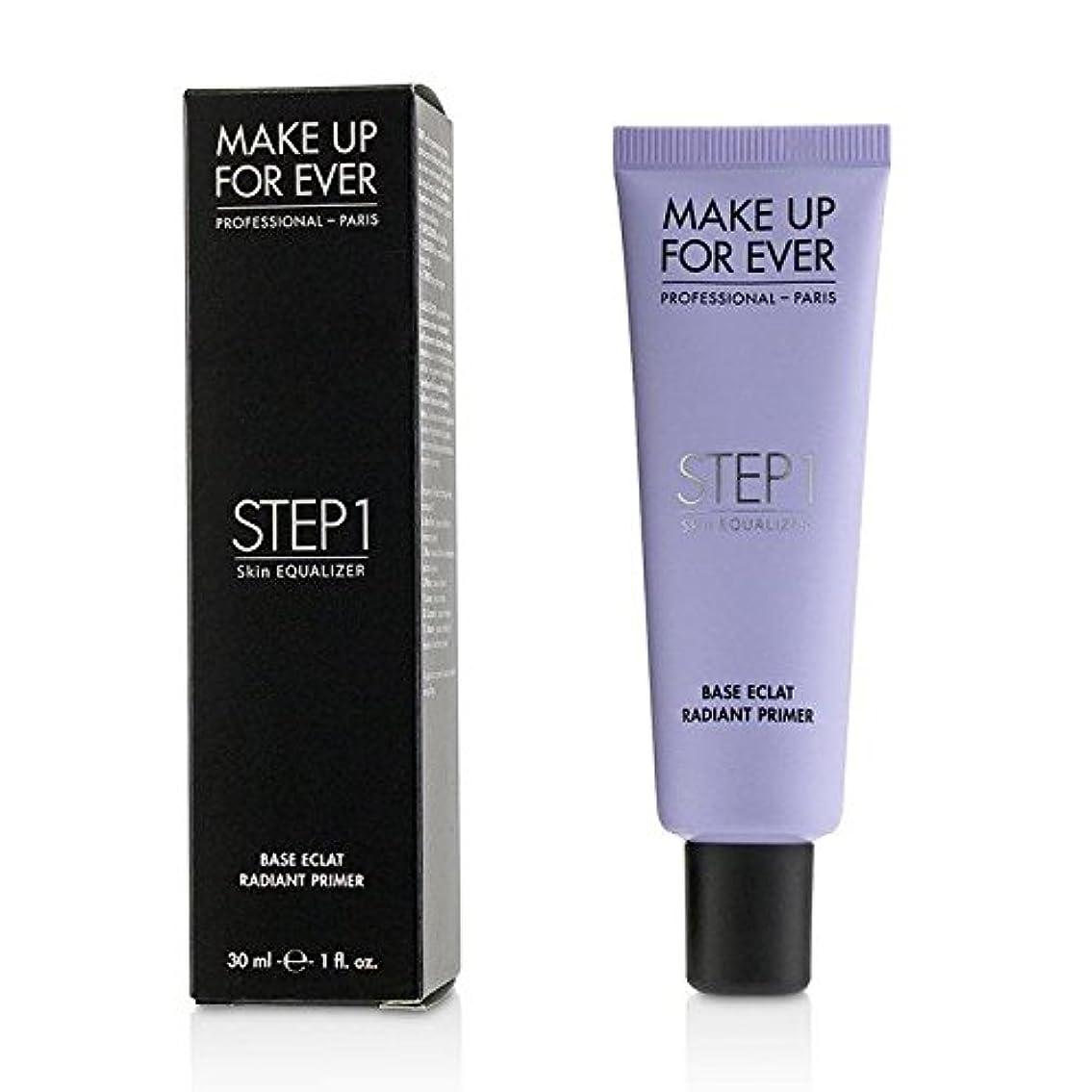 ヒューマニスティックヒール立ち向かうメイクアップフォーエバー Step 1 Skin Equalizer - #11 Radiant Primer (Mauve) 30ml/1oz並行輸入品