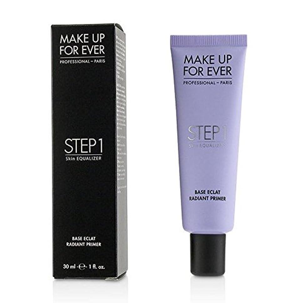 見て受賞専門用語メイクアップフォーエバー Step 1 Skin Equalizer - #11 Radiant Primer (Mauve) 30ml/1oz並行輸入品