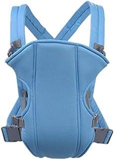 حاملات اطفال، حقيبة ظهر لحمل الطفل الصغير باللف يركب الطفل فيه قابلة للتعديل مناسبة للاطفال حديثي الولادة - لون احمر
