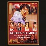 Golden Slumbers 歌詞