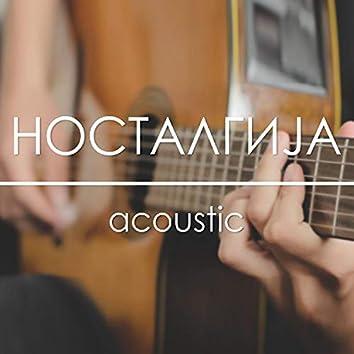 Nostalgija (Acoustic)