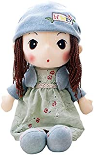 HWD 40cm 高 女の子 ガーゼぬいぐるみ [服を脱ぐことができる] 赤ちゃん お人形 誕生日のプレゼント (青)