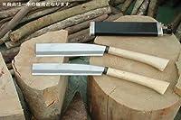 腰鉈営林180磨 両刃 青鋼 54幅 nao-013