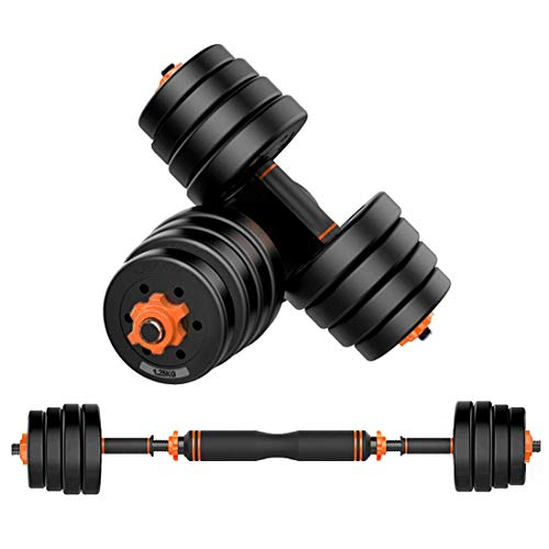 ダンベル 可変式 【最新進化版・3in1】 MOJEER 10kg 20kg 30kg 40kg 2個セット バーベルにもなる ダンベル 無臭素材 静音 FED (15kg×2個セット オレンジ)