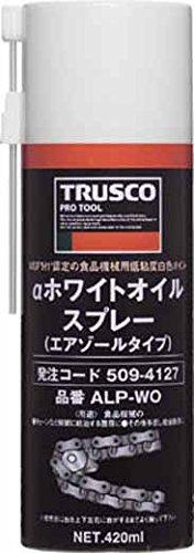 TRUSCO(トラスコ) ホワイトオイルスプレー 420ml ALP-WO