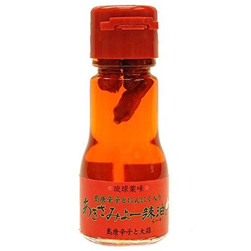 琉球薬味 島とうがらしとにんにく入り あきさみよー辣油30g ×45本 真常 沖縄の島唐辛子を使用した食べるラー油。うま辛い!ごはんのおともに。
