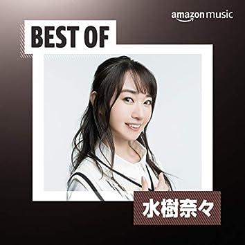 Best of 水樹奈々