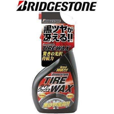 (ブリヂストン(BRIDGESTONE))タイヤワックス 500ml
