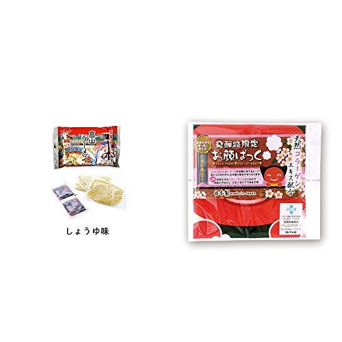 [2点セット] 飛騨高山ラーメン[生麺・スープ付 (しょうゆ味)]・飛騨路限定 さるぼぼ お顔ぱっく[耳かけ紐付き](1枚入)/繰り返し使えるガーゼ生地フェイスパック(日本製)//