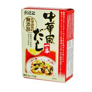 化学調味料無添加 中華風だし一番 顆粒タイプ (8gx10包)×5箱セット (創健社 中華だし)