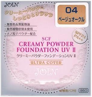 ジョインSCFクリーミーパウダーファンデーションUV 2 専用パフ付き 12g 04ベージュオークル