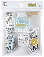COCOSORA Gパンピンチ2個入 3757【まとめ買い12個セット】