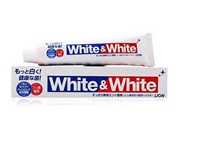 闇後スキームライオン ホワイト&ホワイト ライオン 150g (医薬部外品)