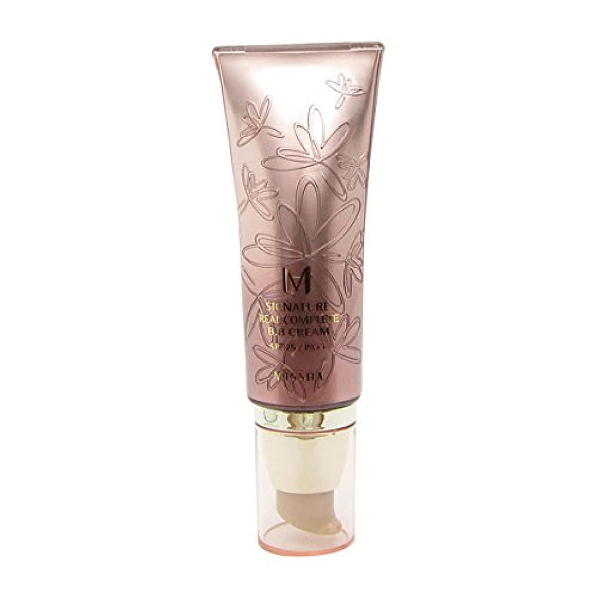 折り目芸術資格Missha Signature Real Complete Bb Cream Fps25/pa++ No.13 Light Milky Beige 45g [並行輸入品]