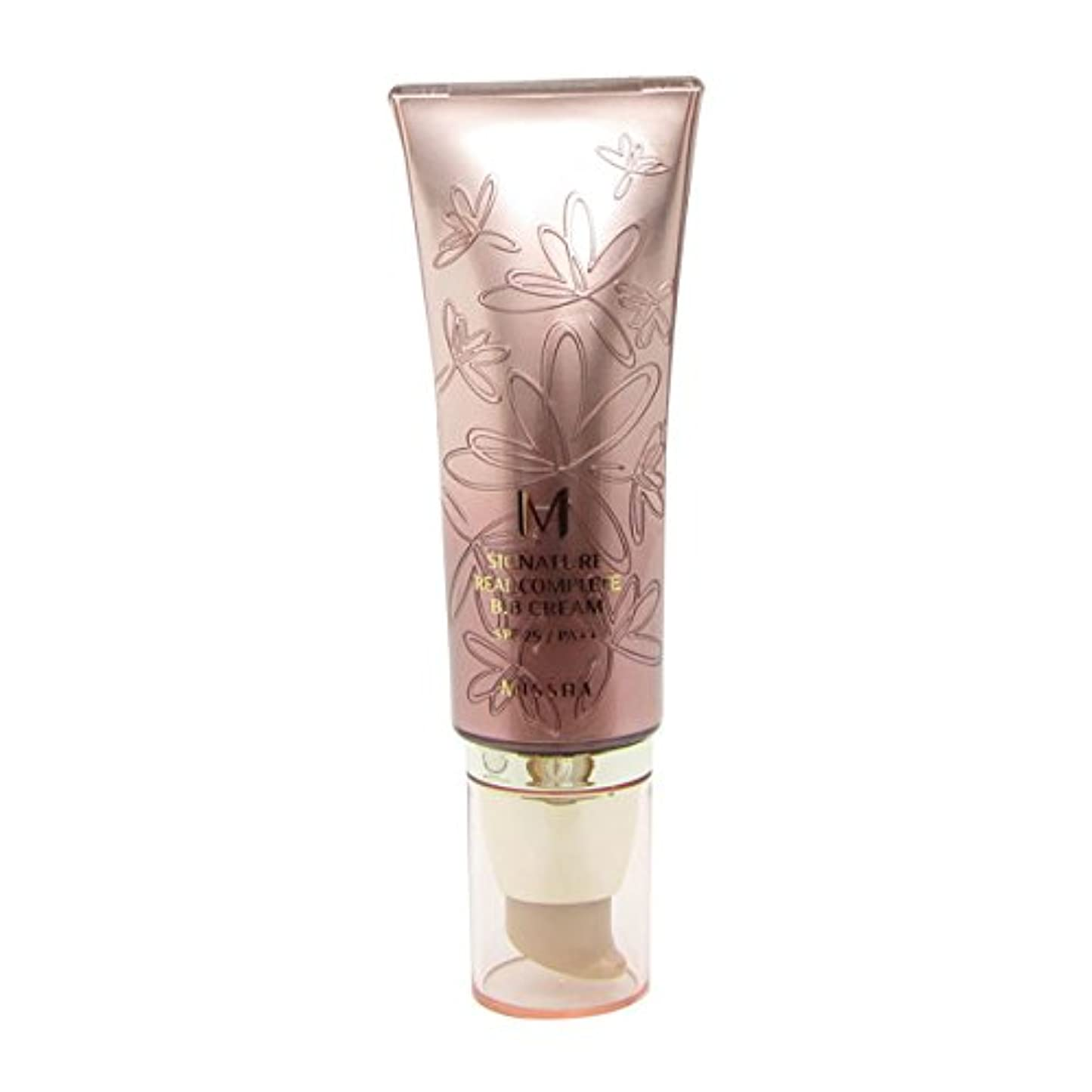 赤ちゃん優しさ子猫Missha Signature Real Complete Bb Cream Fps25/pa++ No.13 Light Milky Beige 45g [並行輸入品]