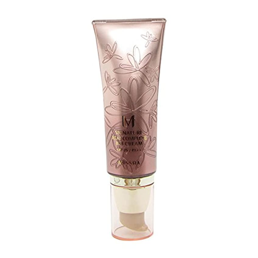 四半期虚弱人道的Missha Signature Real Complete Bb Cream Fps25/pa++ No.13 Light Milky Beige 45g [並行輸入品]