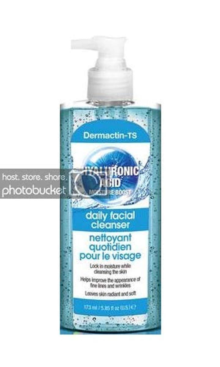 敵意蚊裸Dermactin-TS モイスチャーブースターヒアルロン酸フェイシャルクレンザー5.85 oz (3パック) (並行輸入品)