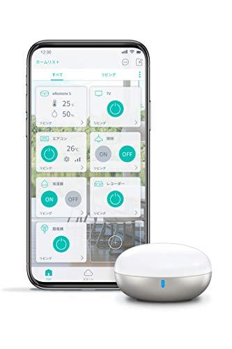 【Works With Alexa認定】LinkJapan スマートリモコン eRemote5 (第五世代)スマートホーム統合アプリHomeLink対応. Alexa,GoogleHome,Apple Siri対応.GPS連動.高精度温湿度センサー.壁掛け
