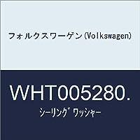 フォルクスワーゲン(Volkswagen) シーリングワッシャー WHT005280.