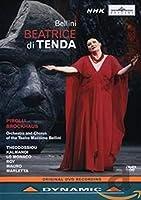 ベッリーニ:歌劇「テンダのベアトリーチェ」 [DVD] [Import]