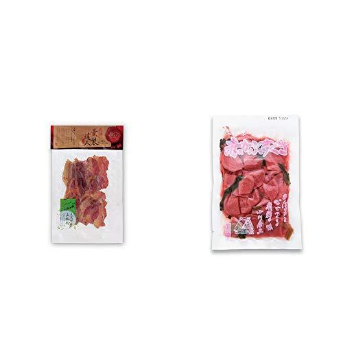 [2点セット] 薫製達人 豚バラベーコン燻製(60g)[飛騨山椒付き]・赤かぶすぐき(160g)