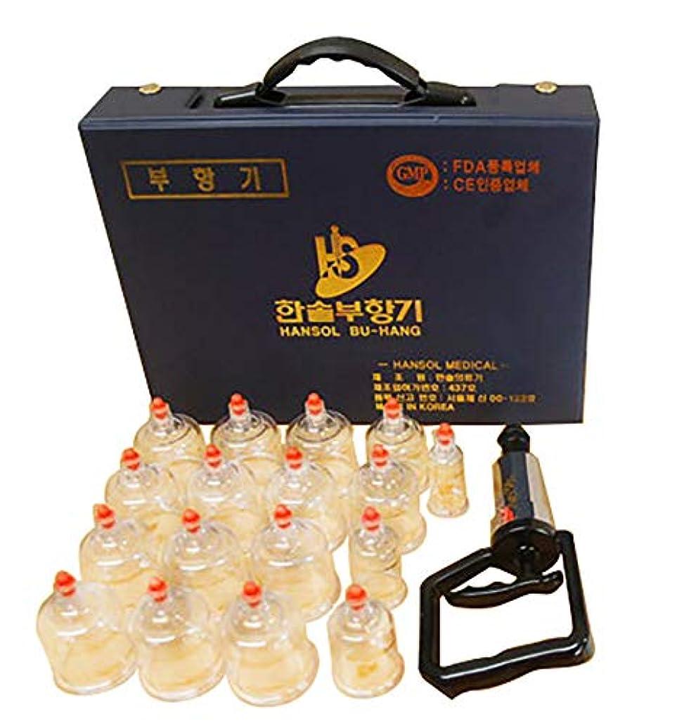 データベース奇跡的な突然の中国四千年の健康法「吸玉」がご家庭で手軽にできる!ハンソルメディカル ブハン カッピングカップ17個セット