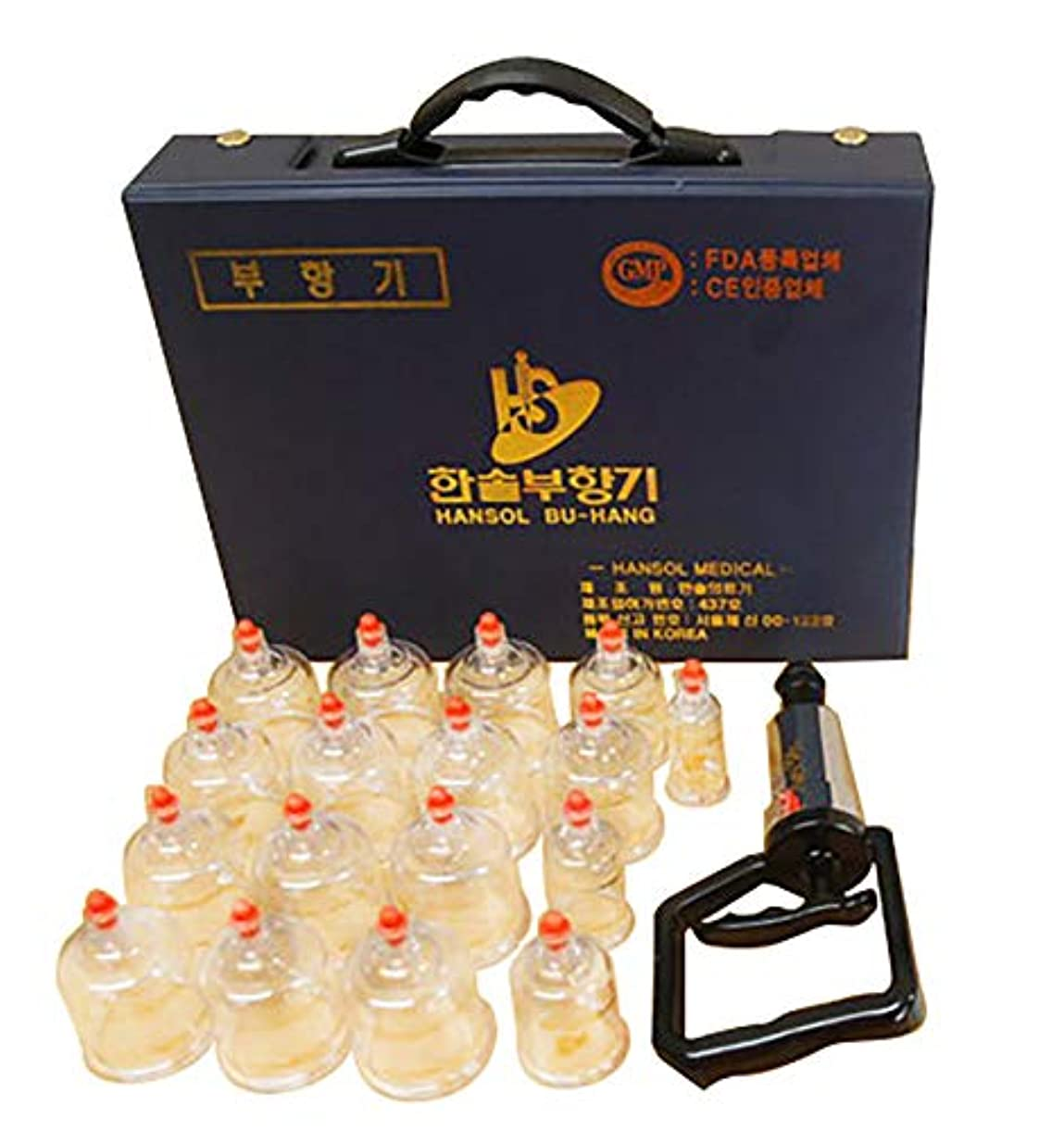 先警官変化中国四千年の健康法「吸玉」がご家庭で手軽にできる!ハンソルメディカル ブハン カッピングカップ17個セット