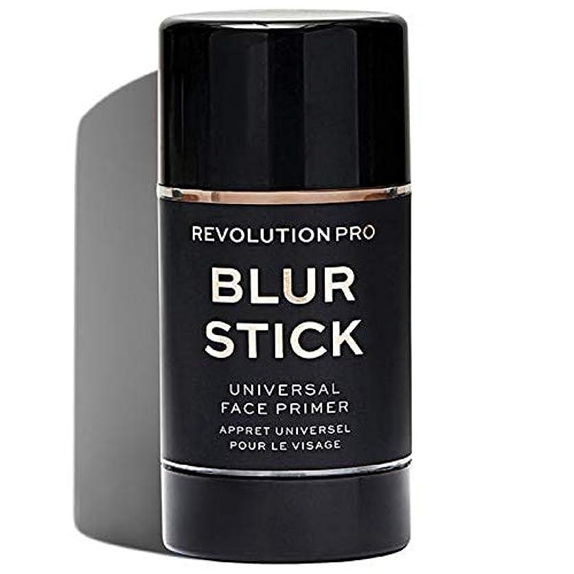インキュバスジャンプする寝る[Revolution ] 革命プロブラースティック - Revolution Pro Blur Stick [並行輸入品]
