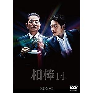 """相棒season14 DVD-BOXI(6枚組)"""""""