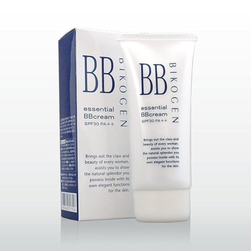 暗くする不変粘土ビコーゲン エッセンシャルBBクリーム40g(ナチュラル)