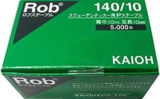 Robステープル140/10 5,000本 小箱