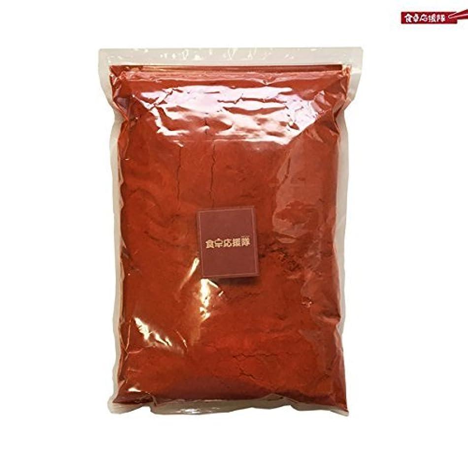 ホラーただ研究唐辛子粉 調味用 1kg 甘口 細挽き 一味唐辛子 食卓応援隊