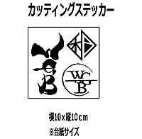 和楽器バンド ステッカー 10cm (黒)