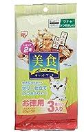 【まとめ買い】美食メニューツナ一本仕込み かつおぶし入りゼリー仕立て 【60g×3パック×6個セット】 アイリスオーヤマ 猫用ウエットフード 栄養補完食 BI60KJ