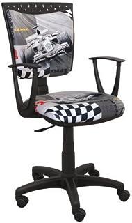 Chaise de bureau pour enfant avec siège pour enfant Best For Kids Chaise de bureau pour enfant Chaise de bureau F1 6 F1 Fo...