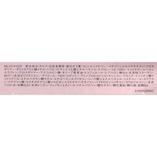 エスプリークシンクロフィットパクトUVBO-305ベージュオークル9.3g