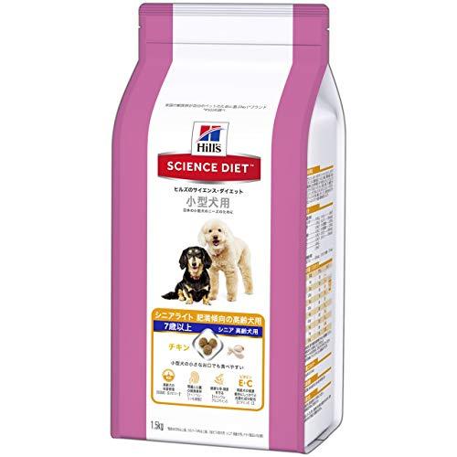 ヒルズ『ヒルズ サイエンス・ダイエット シニアライト 小型犬用 肥満傾向の高齢犬用 7歳以上』