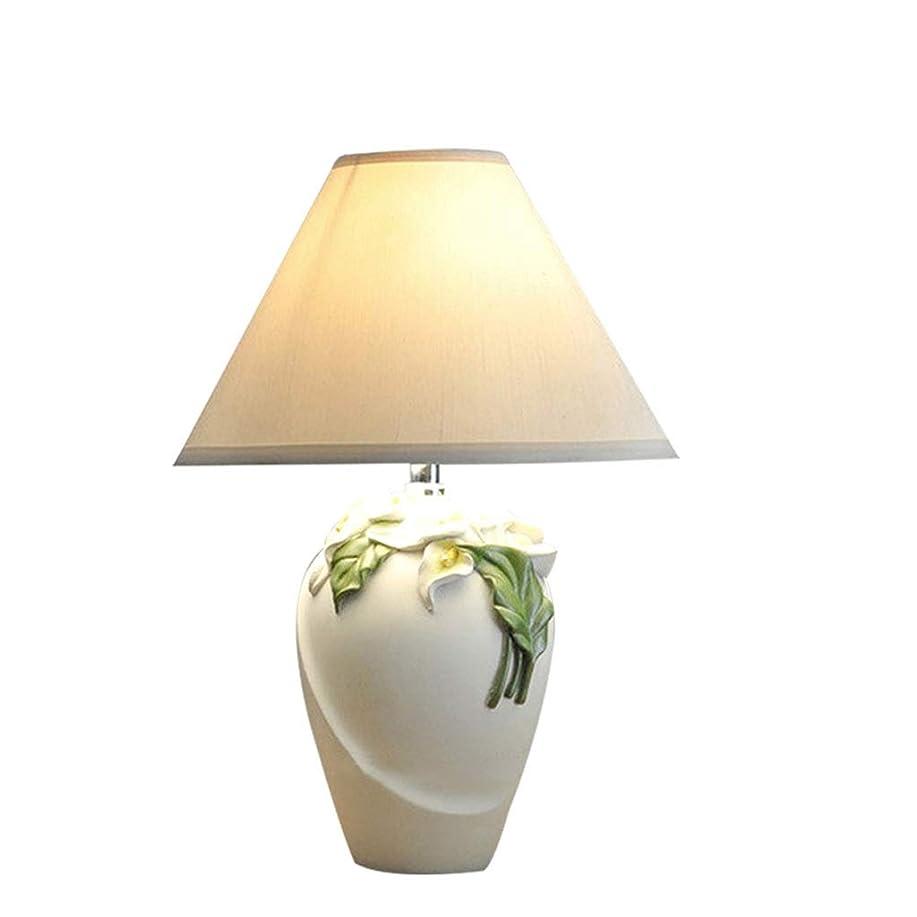 悪性腫瘍公然と荒らす地中海テーブルランプ樹脂の寝室のベッドサイドランプ/リビングルームのホームデコレーションランプ/ファブリックテーブルランプ HYBKY