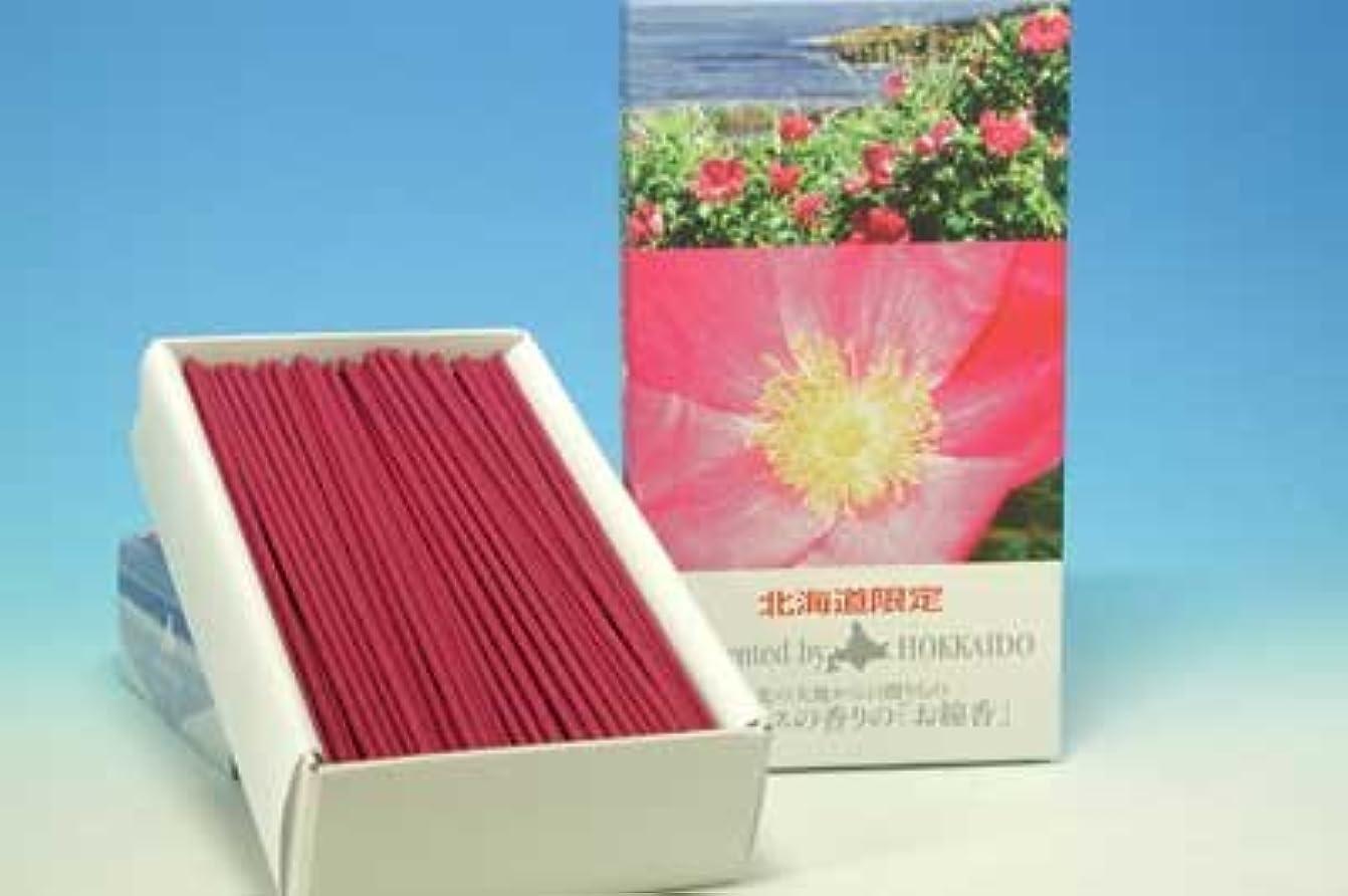 スチュワーデス彫る男【北海道限定】お線香(ハマナス)