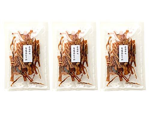 旨塩あたりめ70g×3袋(するめ 烏賊の珍味 寿留女)縁起物のちんみ 特選珍味(塩と昆布エキス)乾燥珍味(低カロリー 低脂肪)