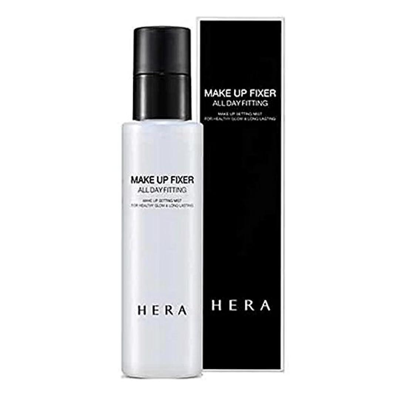 時折くつろぎ定義Hera Makeup Fixer 110ml K-beauty[並行輸入品]