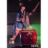 北澤早紀 写真 第6回 AKB48紅白対抗歌合戦 封入